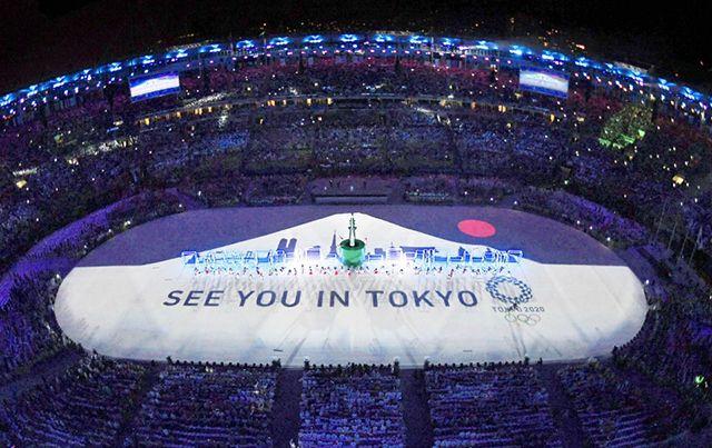 2020 Olympics Opening Ceremony